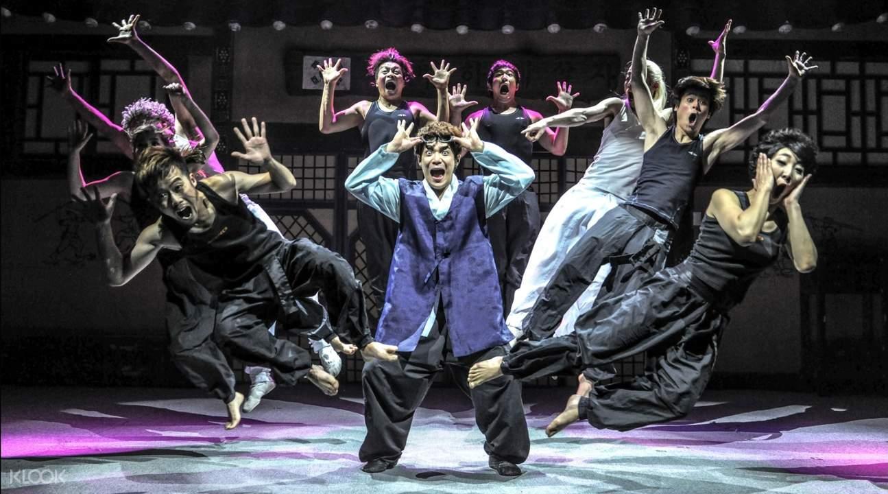 jump show in seoul